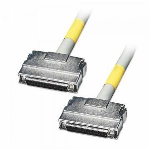 SCSI II Kabel, 50-pol. HP Sub-D Stecker/Stecker, UL2919, Länge: 1,8 m